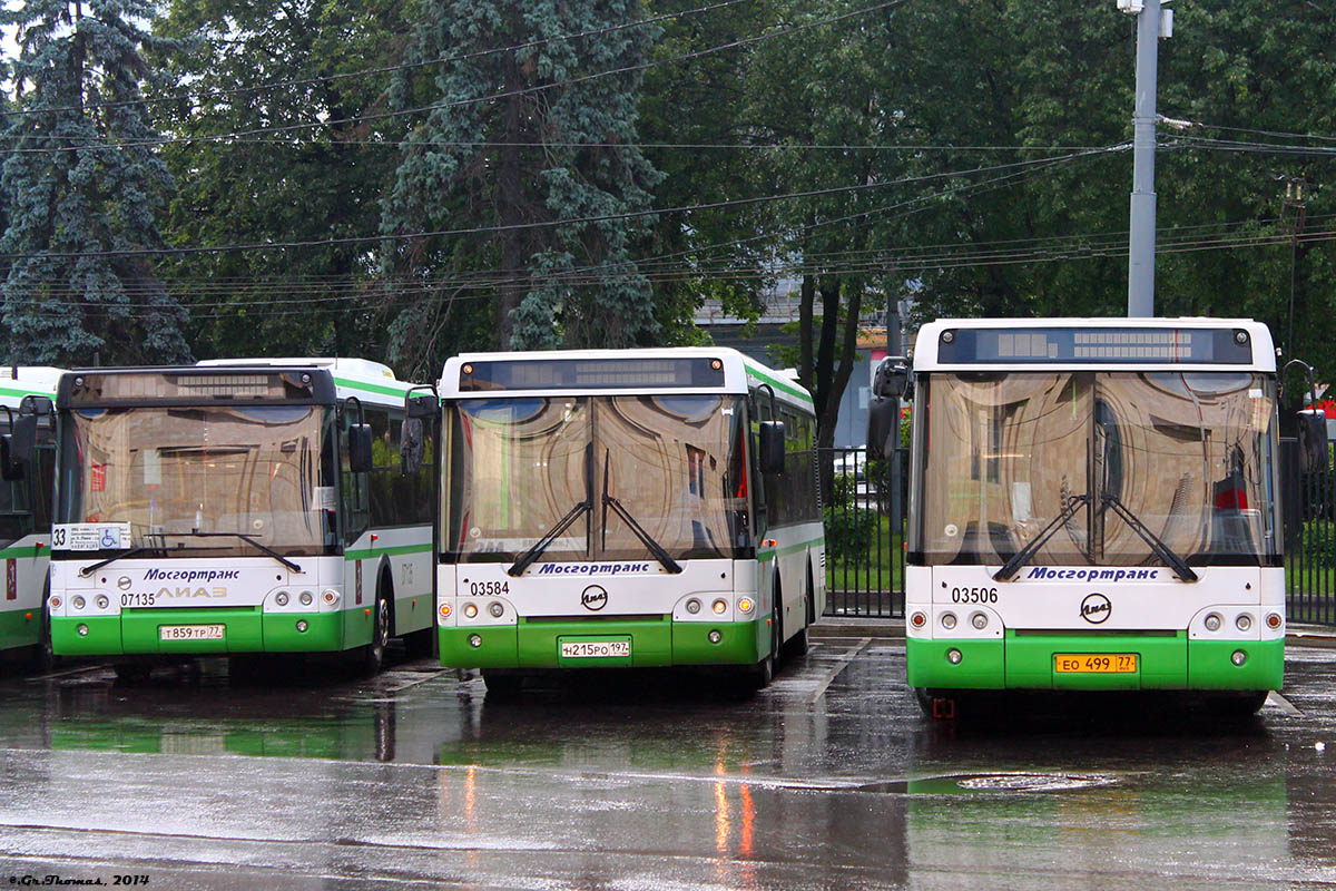 Moscow — Bus stations