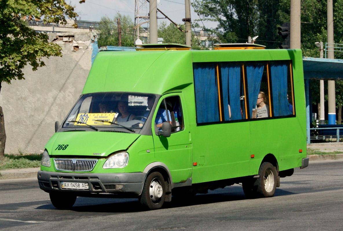 Kharkov region, Ruta SPV-17 # 768