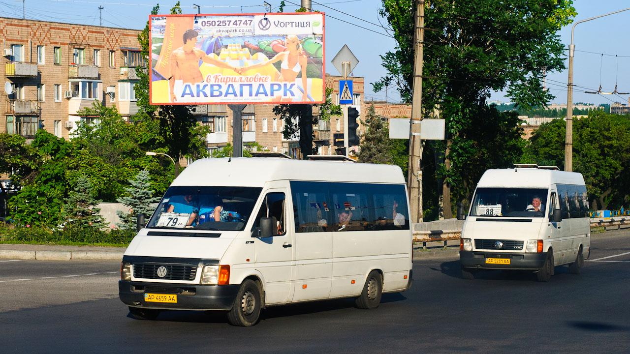 Zaporozhye region, Volkswagen LT35 # АР 4659 АА; Zaporozhye region, Volkswagen LT35 # АР 5231 АА