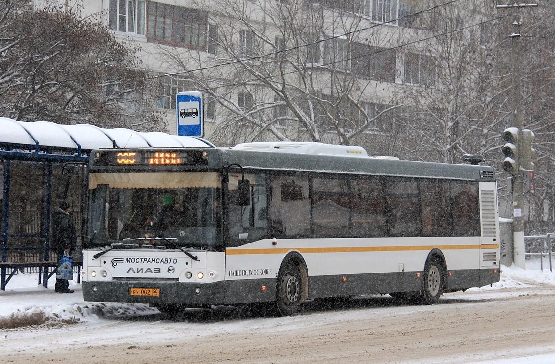 Moscow region, LiAZ-5292.60 # 0846