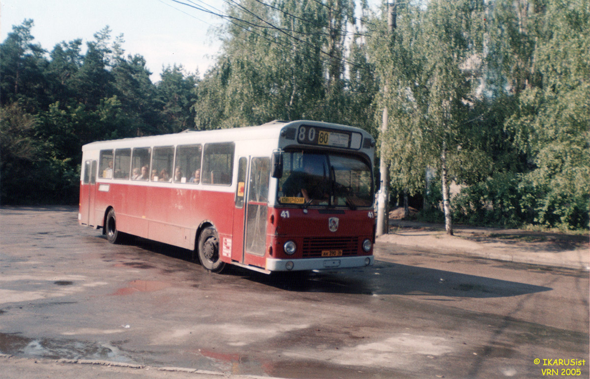 Voronezh region, Aabenraa # АН 390 36