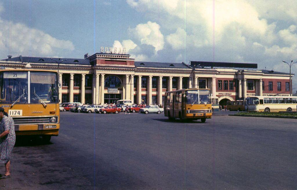 Sverdlovsk region, Ikarus 280.01 # 1174; Sverdlovsk region — History photos
