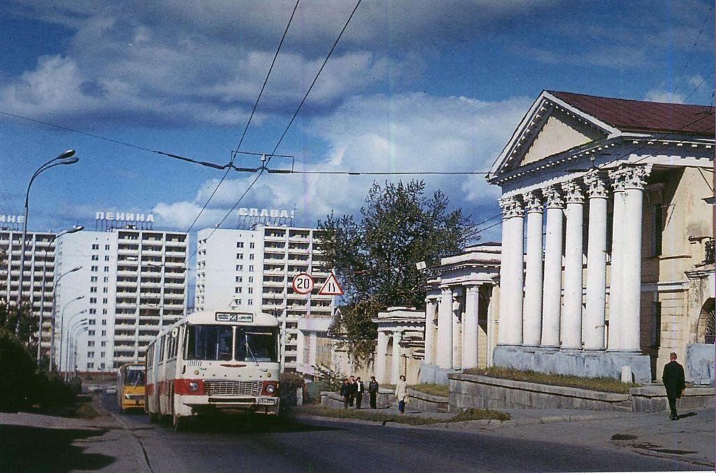 Sverdlovsk region, Ikarus 180 # 1080; Sverdlovsk region — History photos