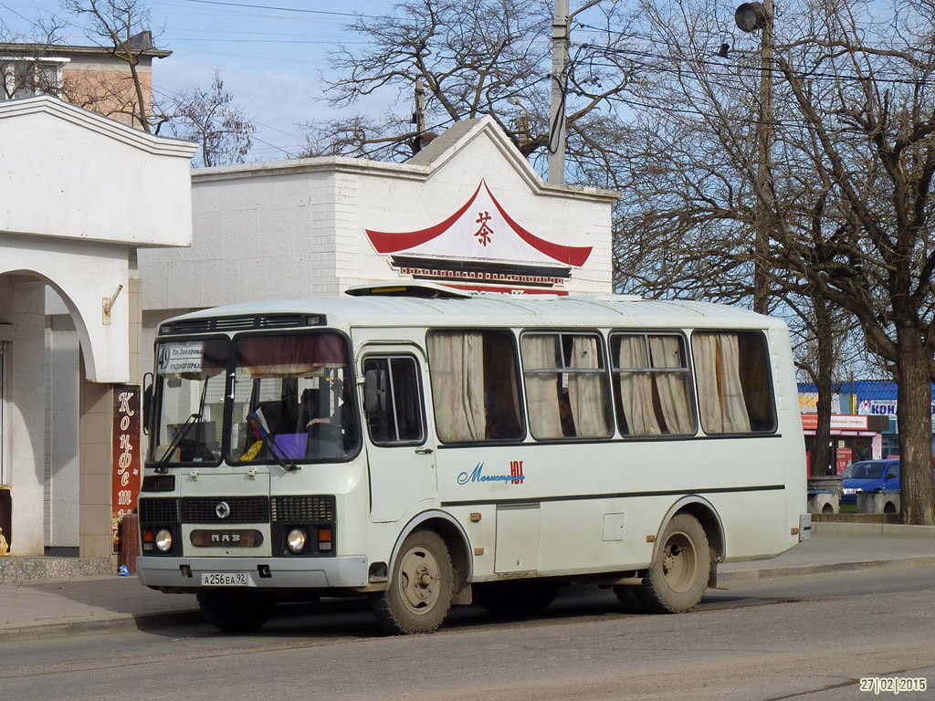 Sevastopol, PAZ-32054 (40, K0, H0, L0) # А 256 ЕА 92