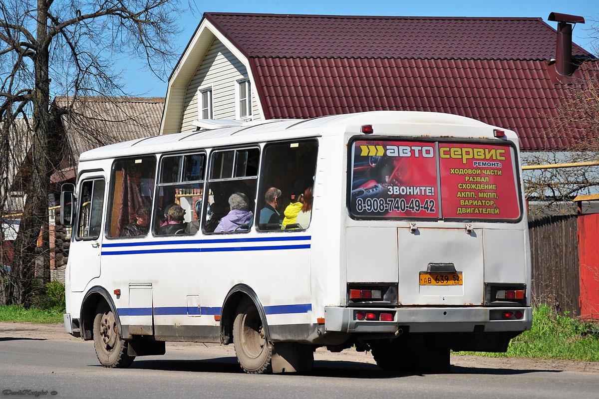 Nizhegorodskaya region, PAZ-32054 (40, K0, H0, L0) # АВ 639 52