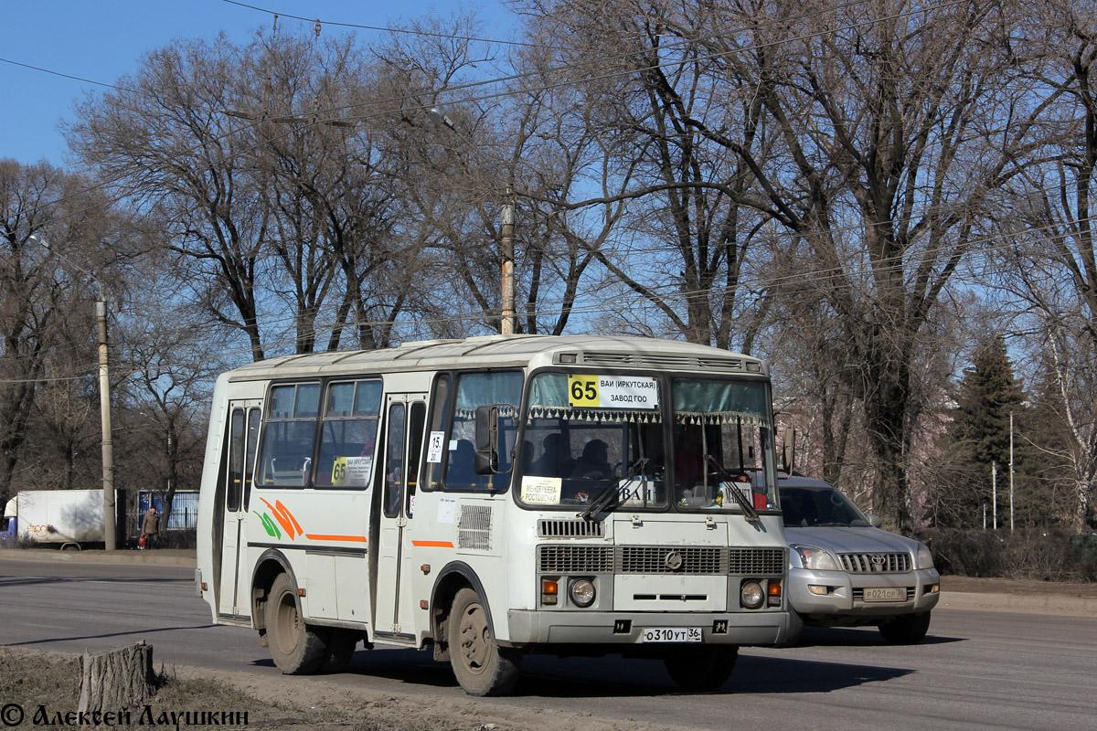 Voronezh region, PAZ-32054 (40, K0, H0, L0) # О 310 УТ 36