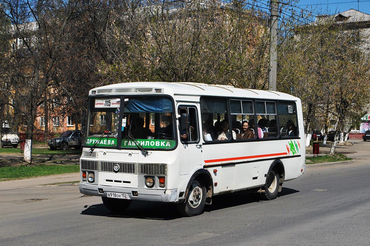 Нижегородская область, ПАЗ-32054 (40, K0, H0, L0) № В 918 ОН 152