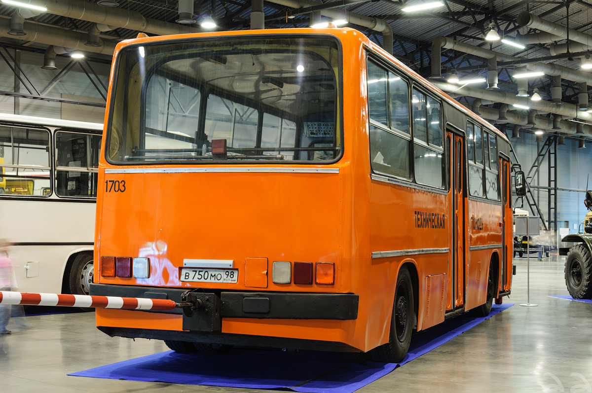 Saint Petersburg, Ikarus 280.33 # 1703; Saint Petersburg — 1st St. Petersburg International Innovation passenger transport forum (2015)