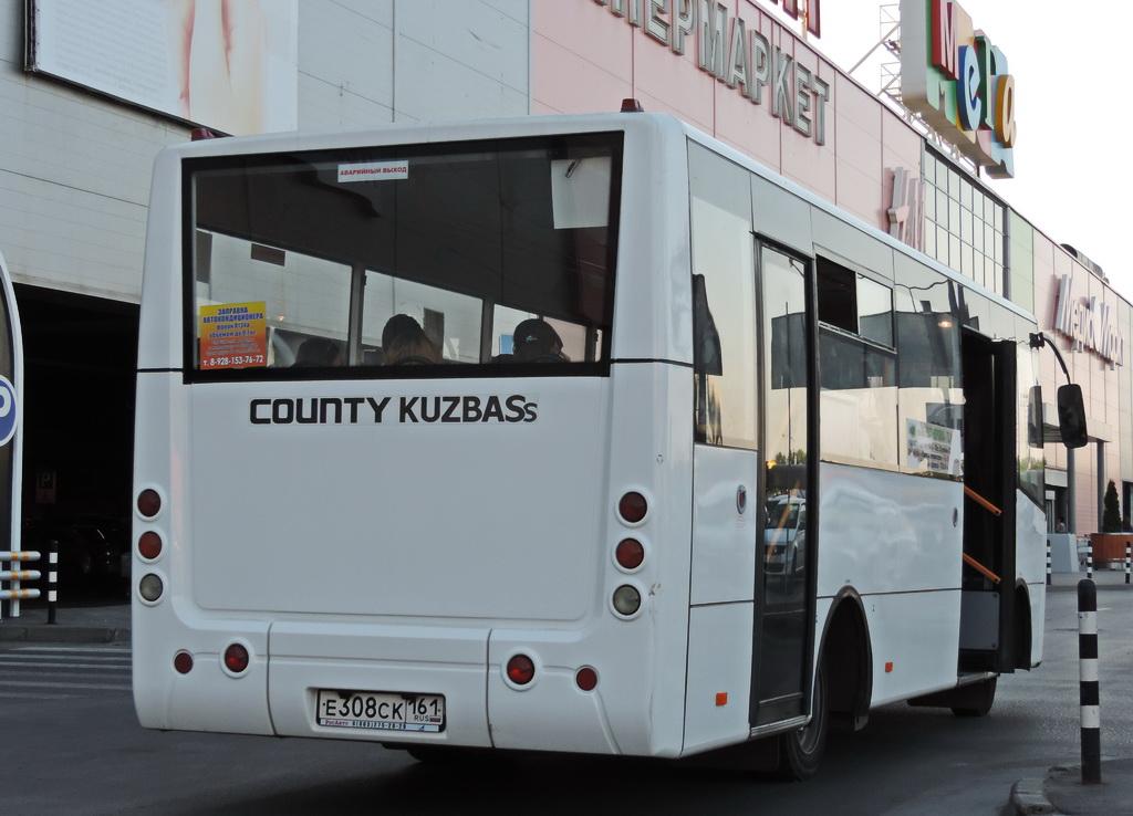 Rostov region, Hyundai County Kuzbas HDU2 # 080