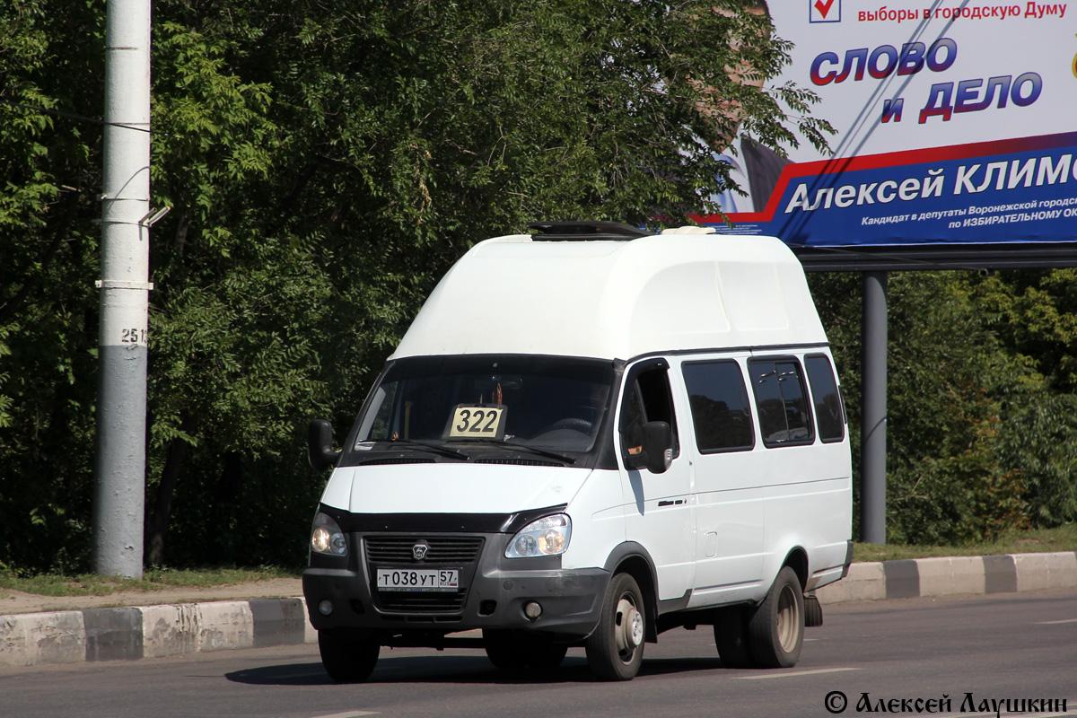 Voronezh region, Luidor-225000 (GAZ-322133) # Т 038 УТ 57