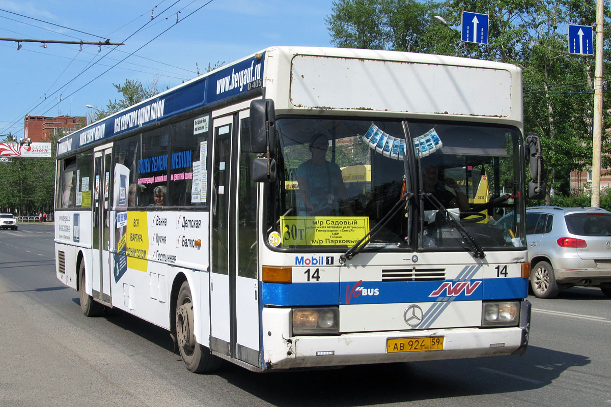 Perm region, Mercedes-Benz O405 # АВ 924 59
