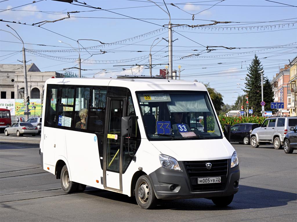 Altayskiy kray, GAZ-A64R42 Next # М 005 УВ 22