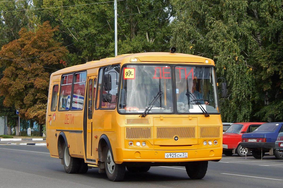 Belgorod region, PAZ-32053-70 (EX, CX, BX) # О 925 СН 31