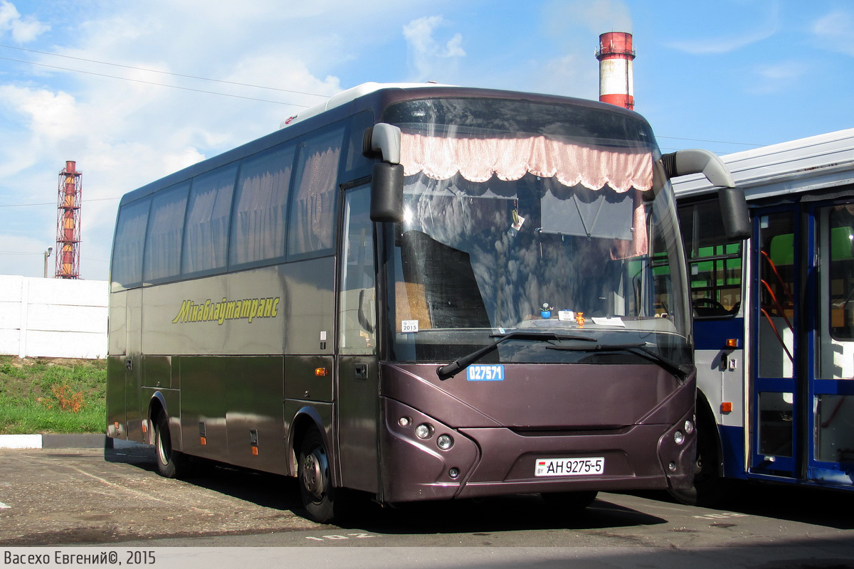 """Minsk region, GARZ A421 """"Radimich"""" # 027571"""