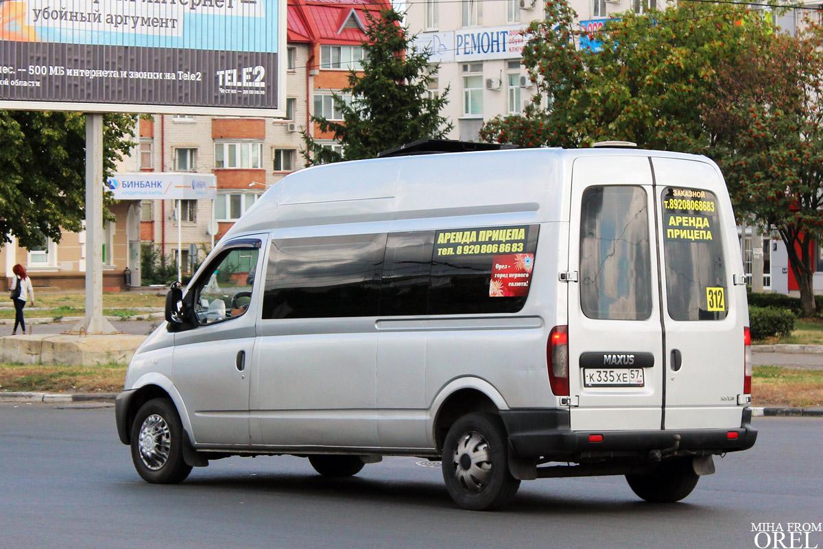 Oryol region, LDV Maxus # К 335 ХЕ 57