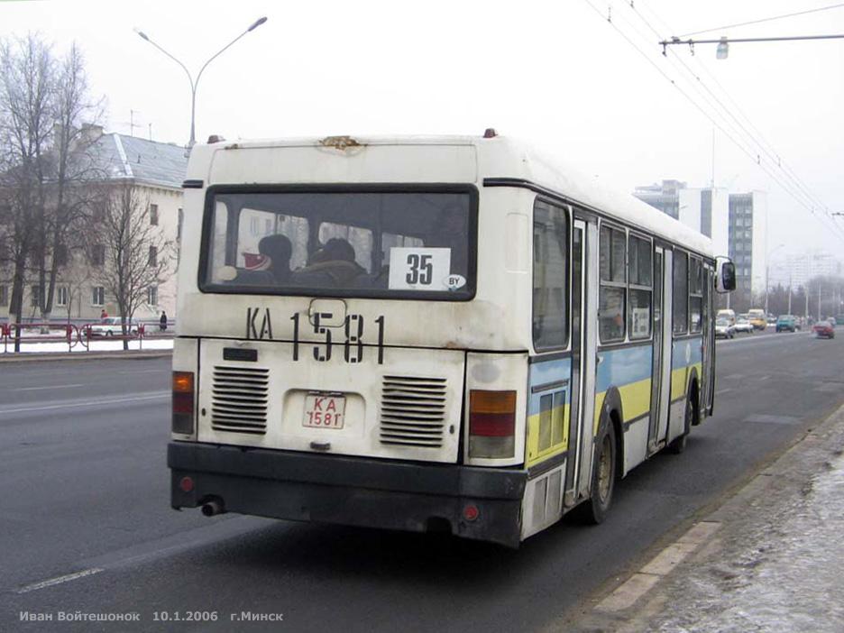 Minsk, Ikarus 415.15 # 032182