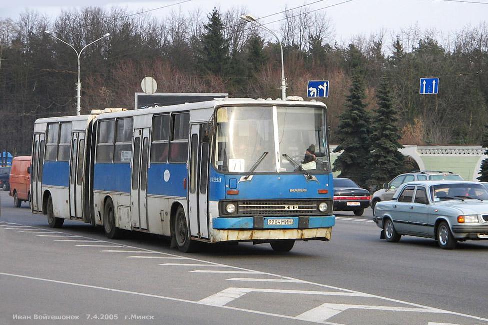 Minsk, Ikarus 280.48 # 041998