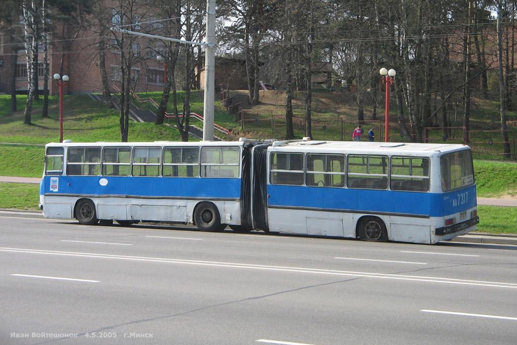 Minsk, Ikarus 280.64 # 032440