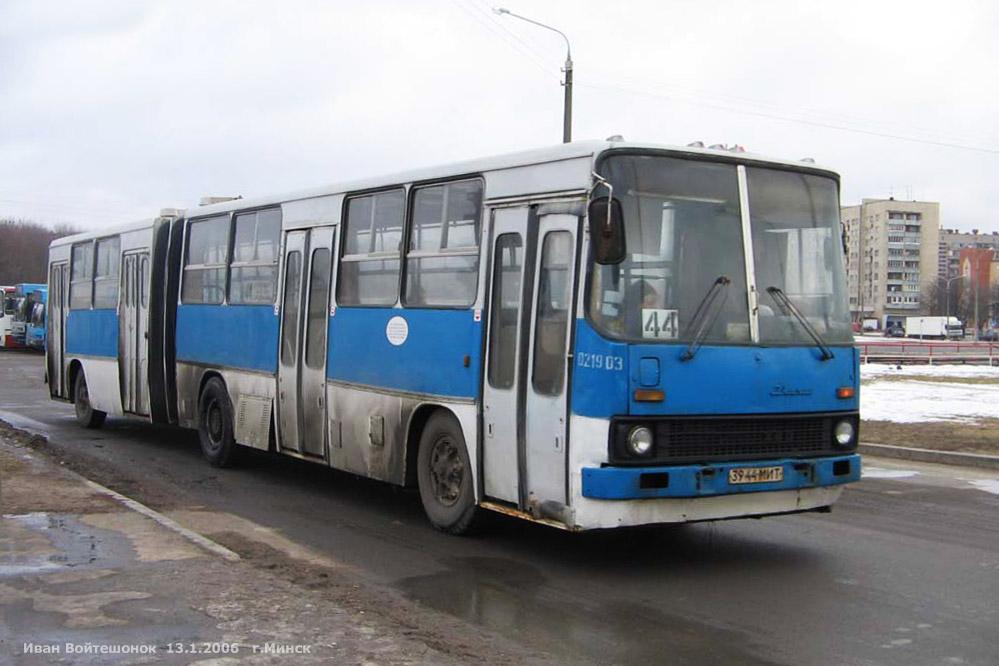 Minsk, Ikarus 280.64 # 021903