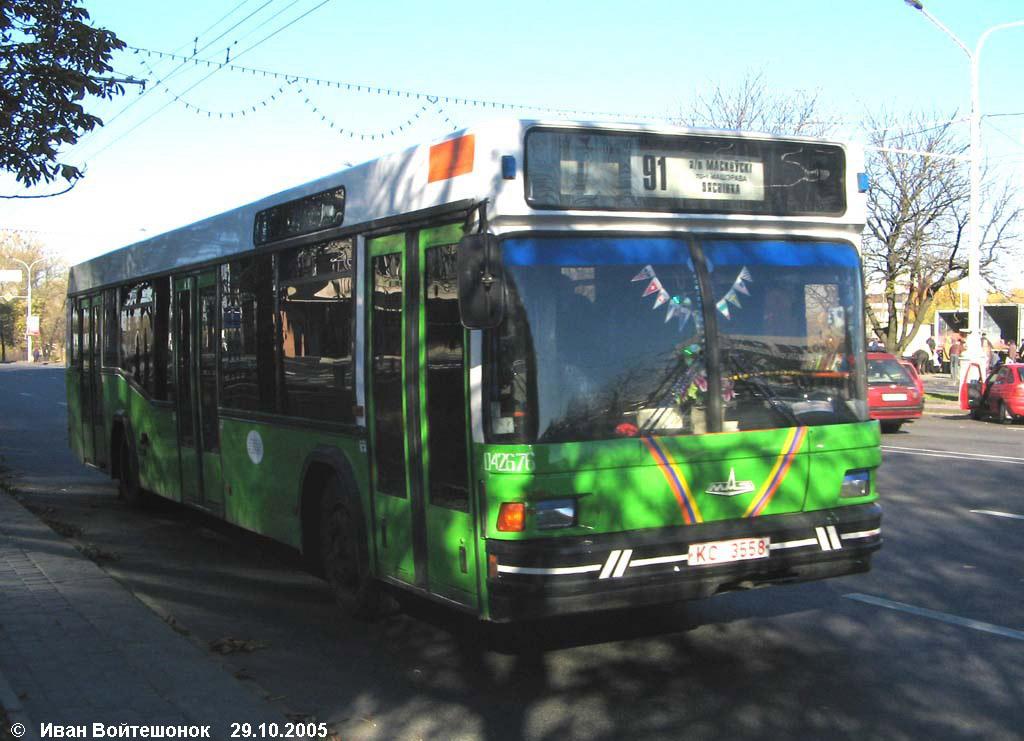 Minsk, MAZ-103.002 # 042676