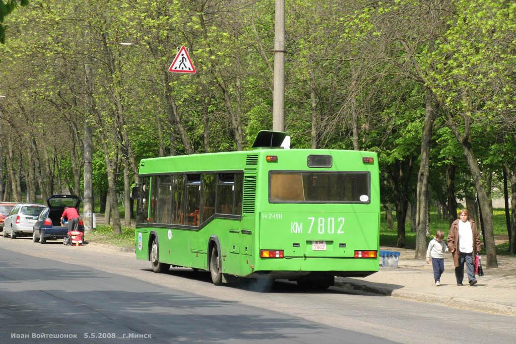Minsk, MAZ-103.040 # 042498