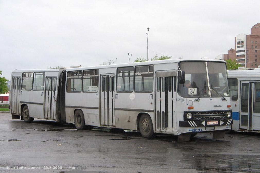 Minsk, Ikarus 280.08 # 012556