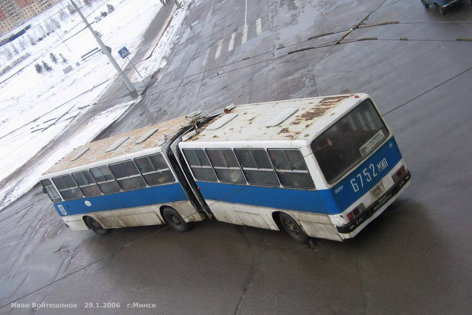 Minsk, Ikarus 280.33 # 012793