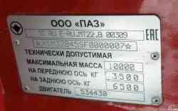 200 KB