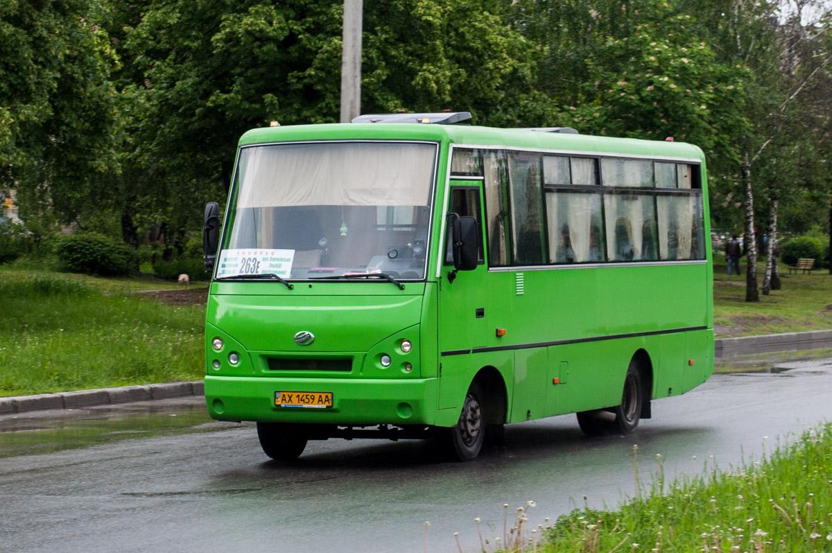 Kharkov region, I-VAN A07A1-404 # 1010