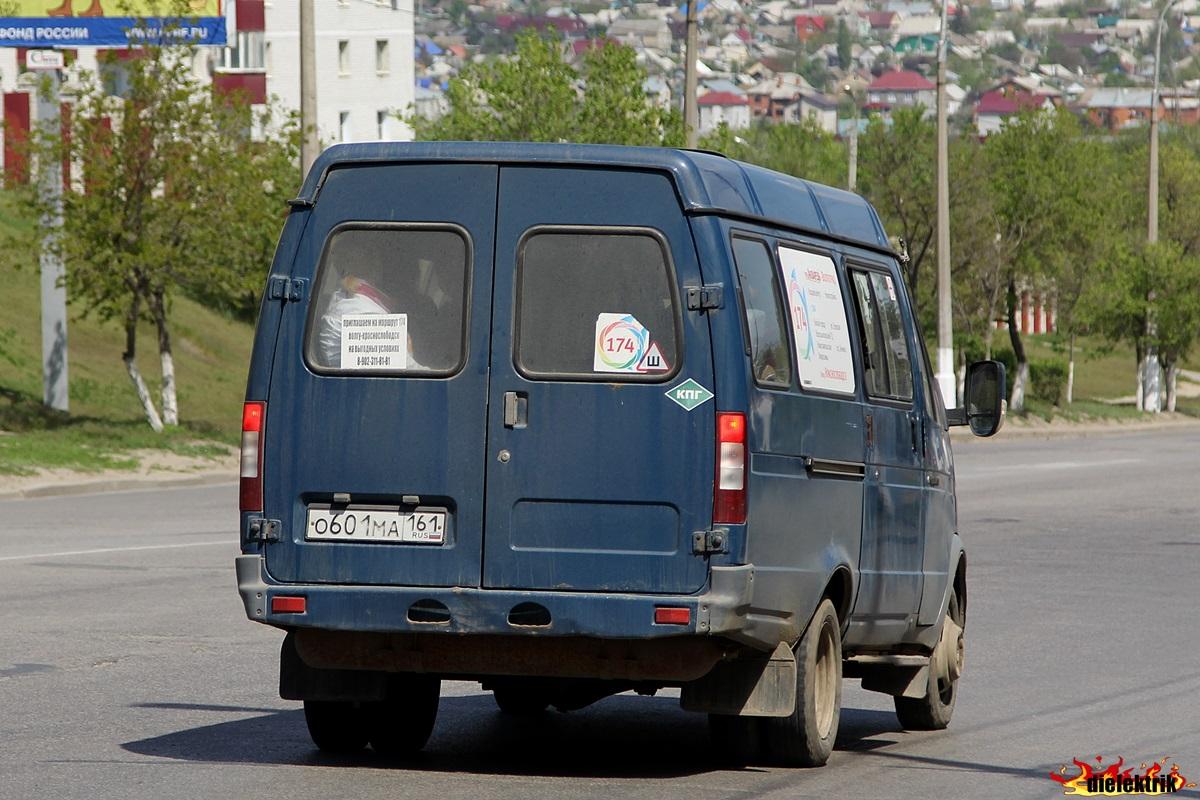 Волгоградская область, ГАЗ-322100 (XTH, X96) № О 601 МА 161