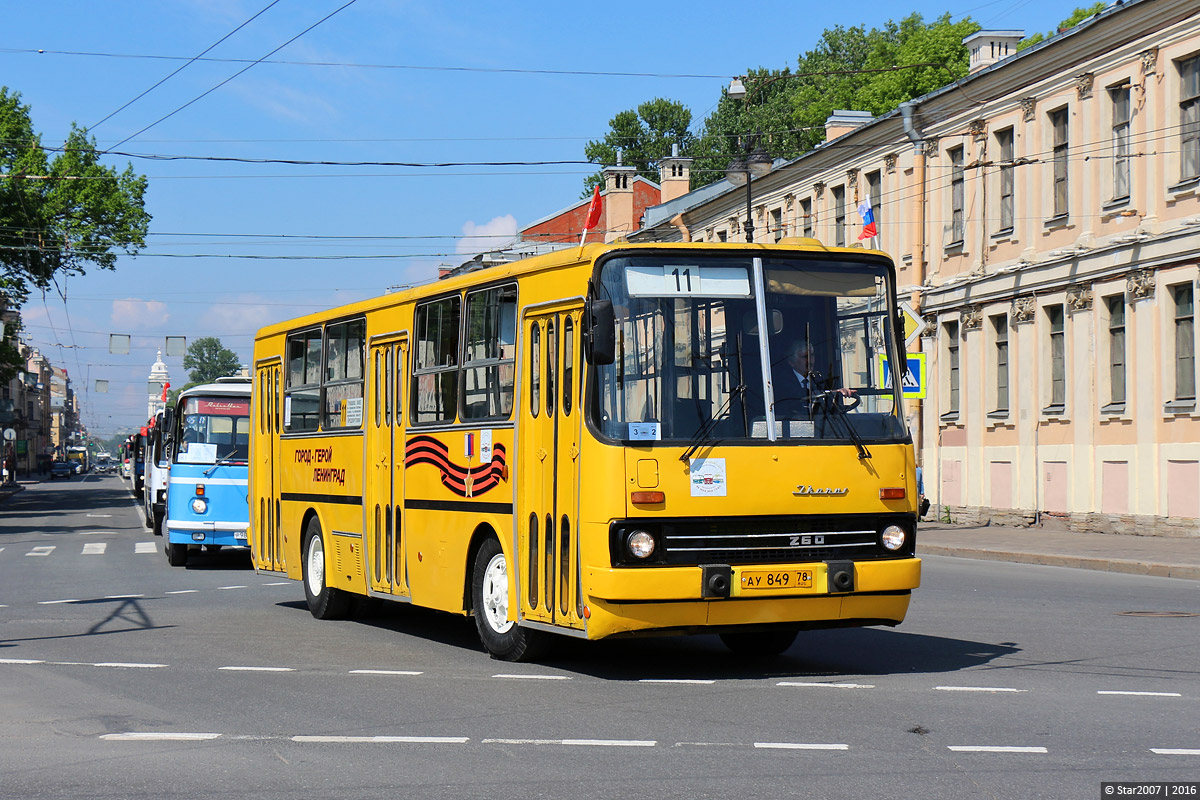 Saint-Petersburg, Ikarus 260.37 # 1704; Saint-Petersburg — 2nd St. Petersburg parade of retro-transport, 22 May 2016