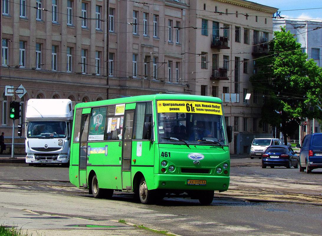 Kharkov region, I-VAN A07A-41 # 461