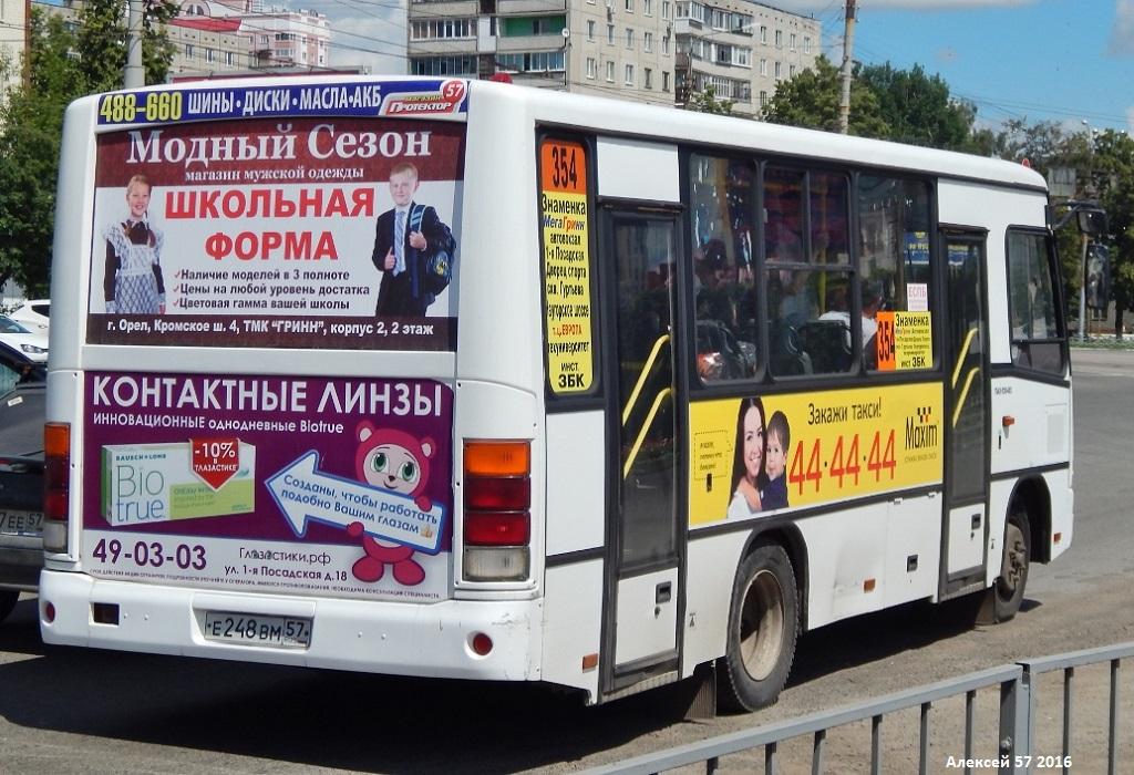 Oryol region, PAZ-320402-05 (2E, 2R, 2F) # Е 248 ВМ 57