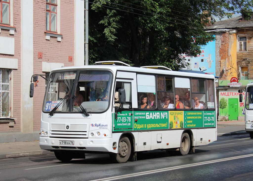 Yaroslavl region, PAZ-320402-05 (2E, 2R, 2F) # Х 718 ХН 76