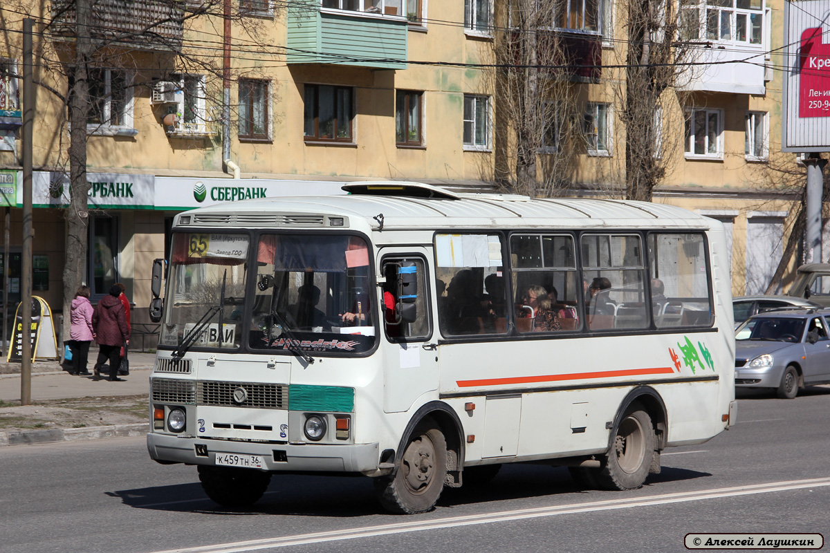 Voronezh region, PAZ-32054 (40, K0, H0, L0) # К 459 ТН 36