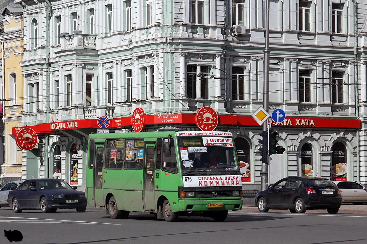 "Kharkov region, BAZ-A079.14 ""Prolisok"" # 676"