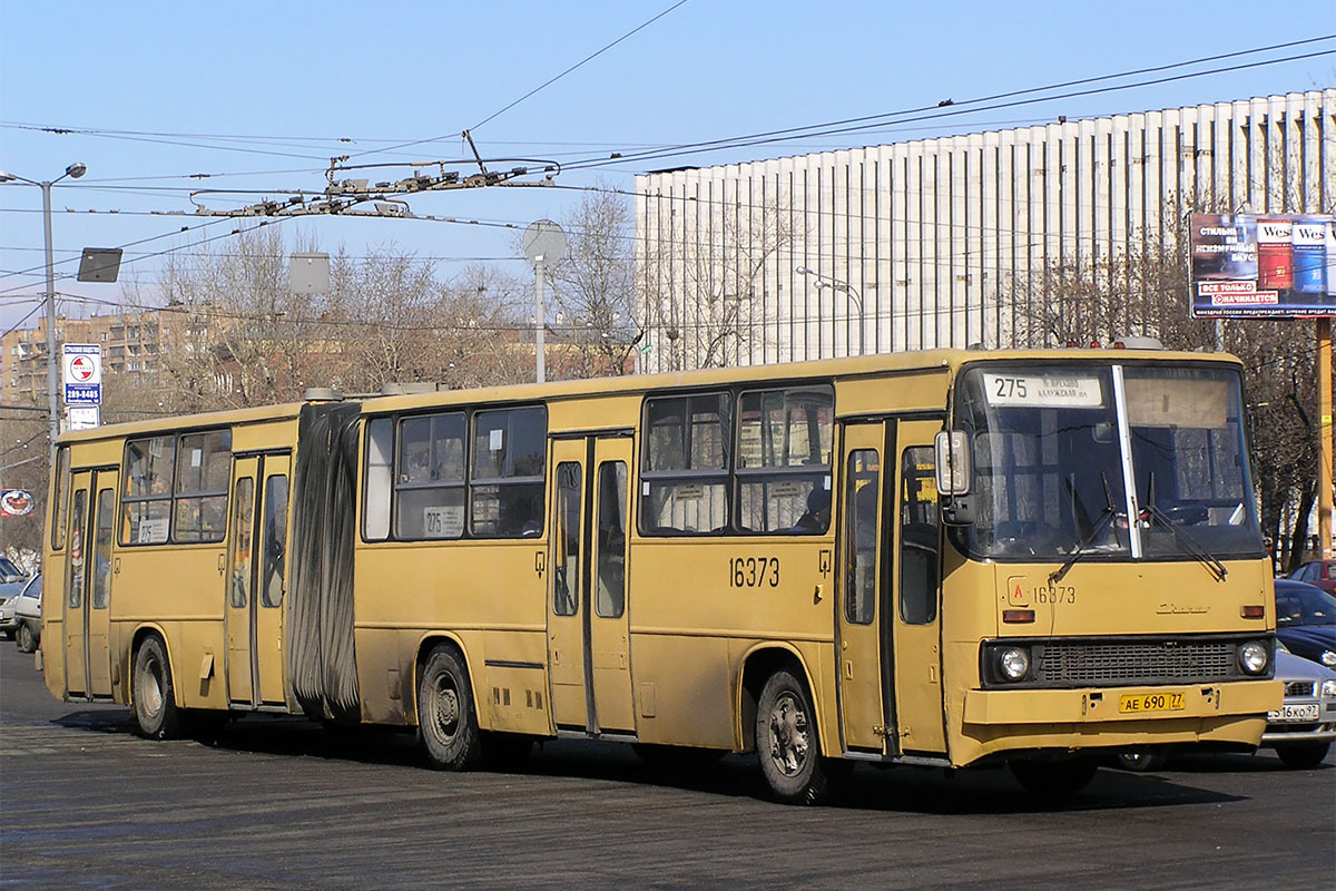 Moscow, Ikarus 283.00 # 16373