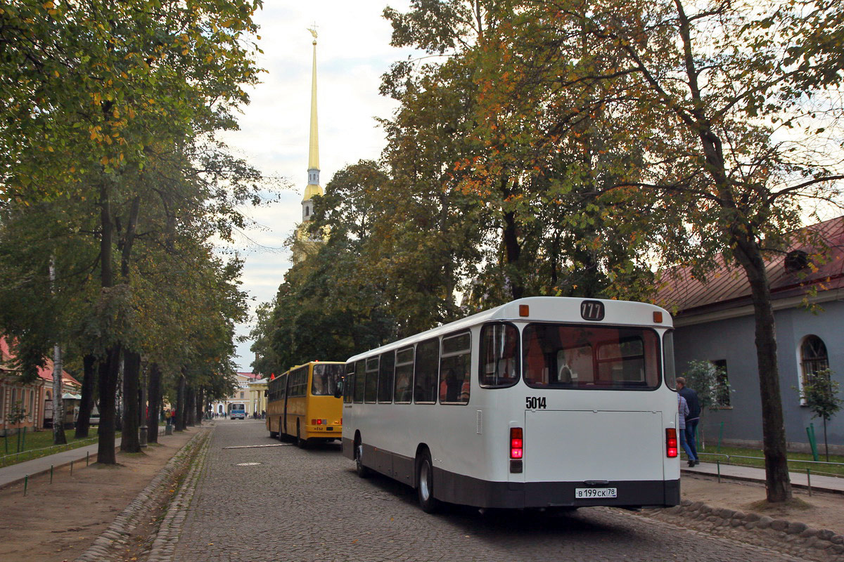 Saint-Petersburg, MAN SL200 # 5014; Saint-Petersburg — Bus Exhibition in honor of the 90th anniversary of the beginning of the bus traffic