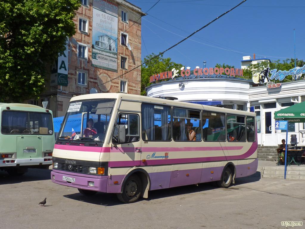 Севастополь, БАЗ-А079.20