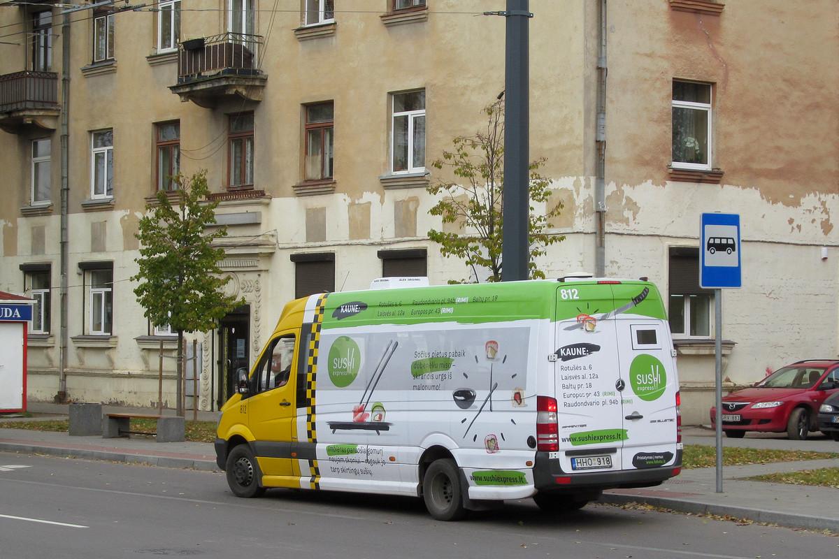 Lithuania, Altas Cityline # 812