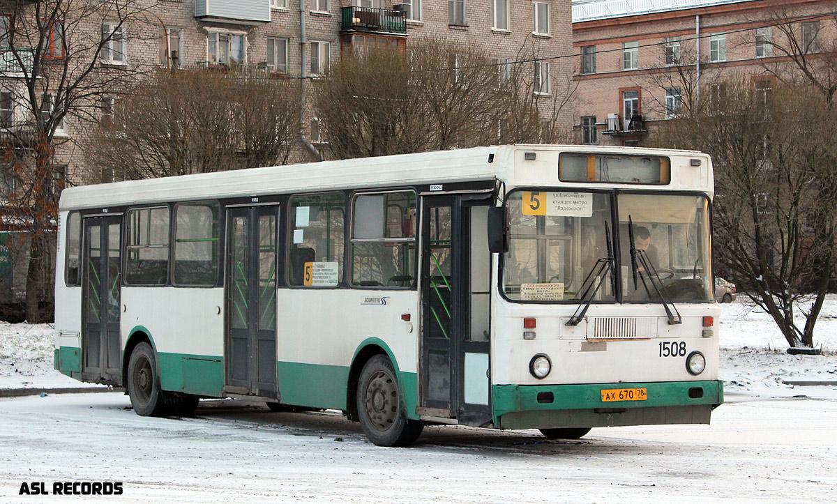 Saint-Petersburg, LiAZ-5256.25 # 1508
