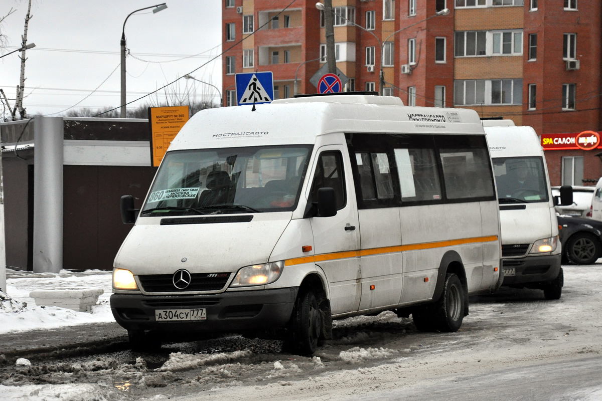 Moscow region, Luidor-223237 (MB Sprinter Classic) # 9015