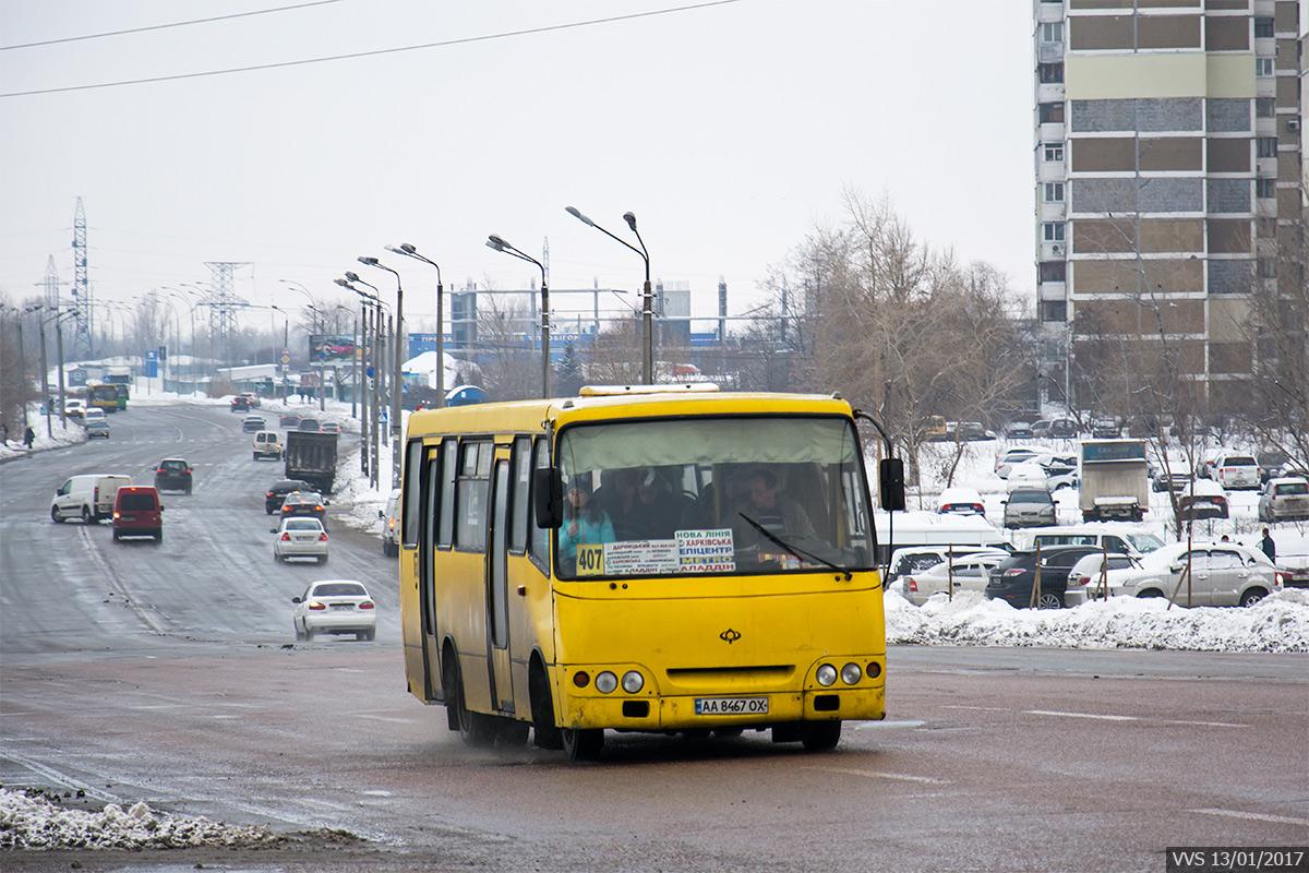 Kyiv, Bogdan A09201 # АА 8467 ОХ