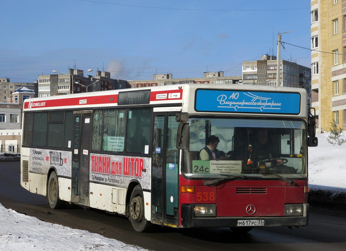 Vladimir region, Mercedes-Benz O405N # 538