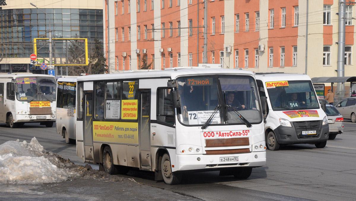 Omsk region, PAZ-320402-05 (2E, 2R, 2F) # 2075