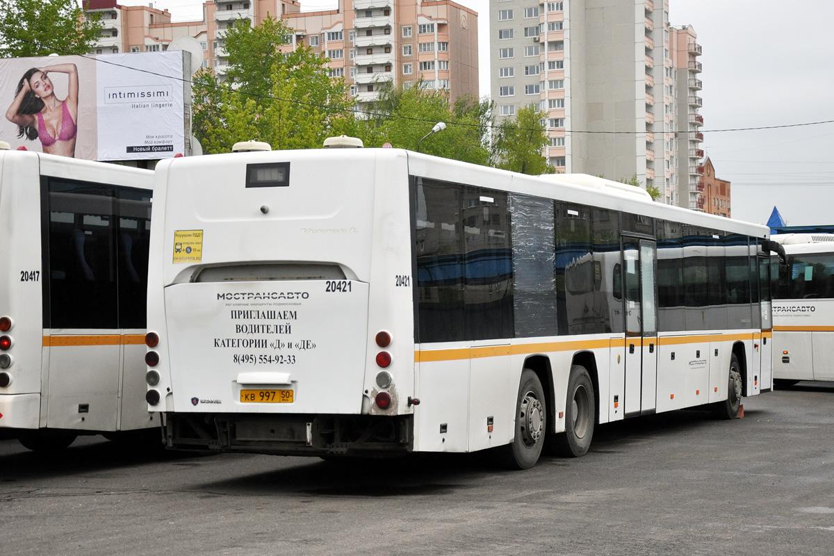 Московская область, ГолАЗ-622810-10 № 20421
