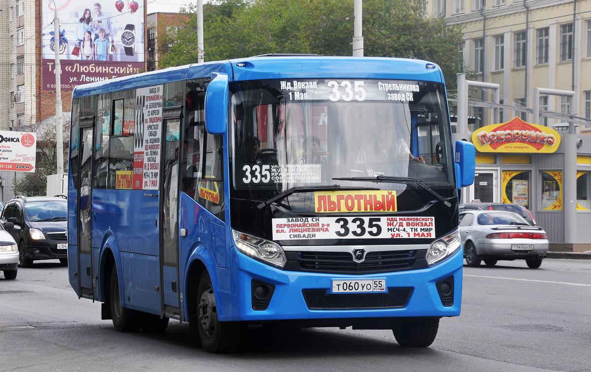 """Omsk region, PAZ-320405-04 """"Vector Next"""" (5P, 5S) # Т 060 УО 55"""