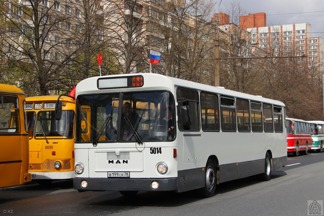 Saint-Petersburg, MAN SL200 # 5014; Saint-Petersburg — 3rd St. Petersburg parade of retro-transport, 21 May 2017