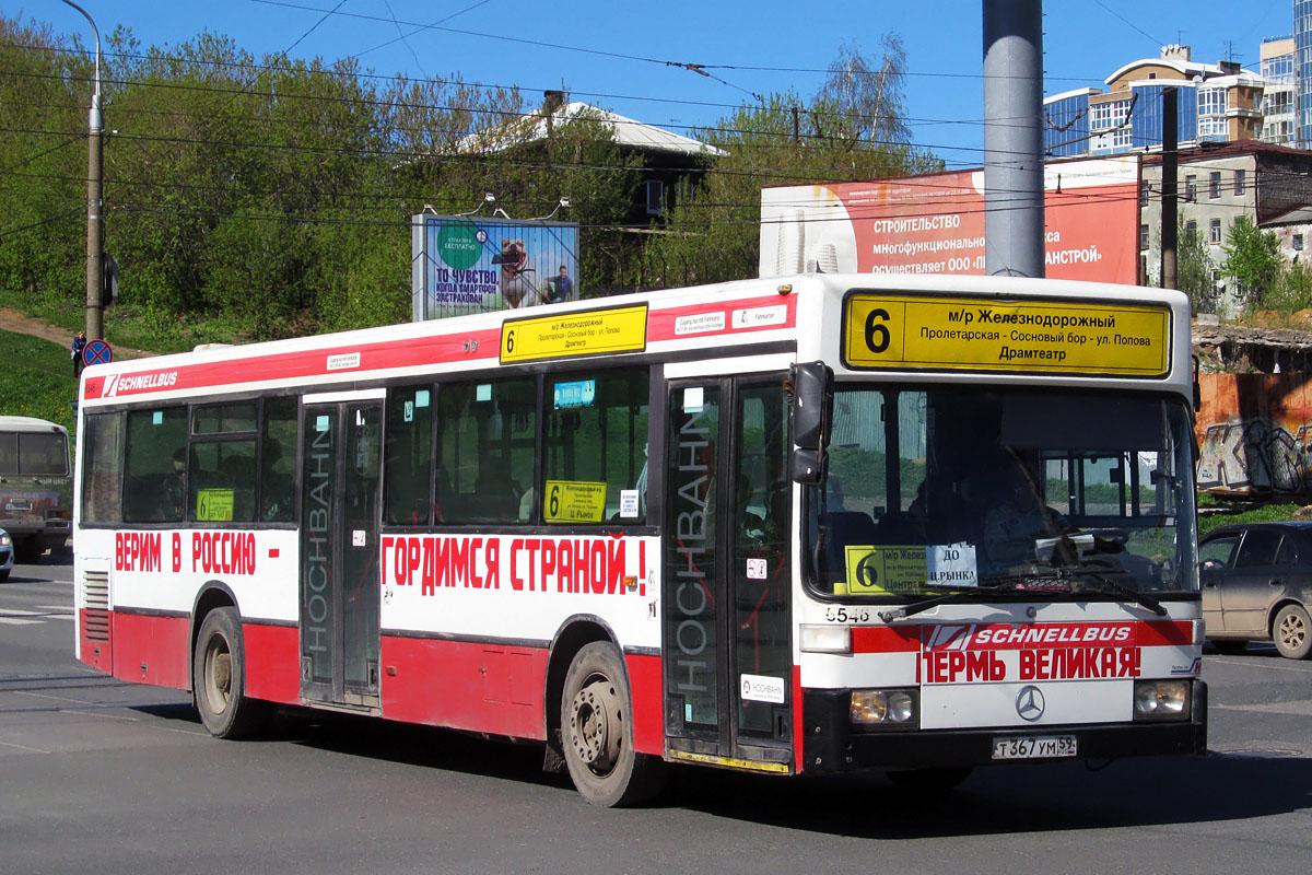 Perm region, Mercedes-Benz O405N # Т 367 УМ 59