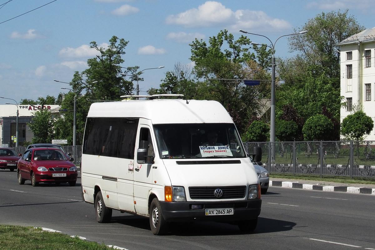 Kharkov region, Volkswagen LT35 # АХ 2865 АР